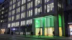 New UK Health Security Agency established
